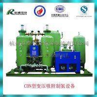供应制氮设备设备,食品制氮设备
