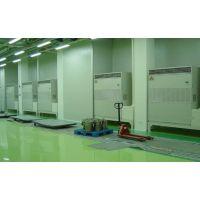 东元空调安装、30HP设计、L105TD保养 、L140TDB维修等、台湾品牌、恒温恒湿H62Y