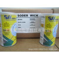 SW16025 ITW Chemtronics 60-2-5 吸锡线 上海戴硕电子