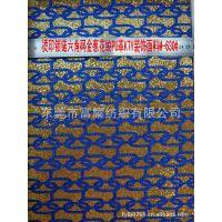 01280#锁链六角网金葱PU, 植绒压花编织鞋袋特殊皮革墙布装饰面料