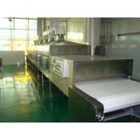 微波香辛料干燥设备