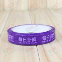 厂家供应高品质定做每日新鲜扎菜胶带 印刷彩色封箱胶带