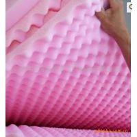 防火波峰吸音棉,环保吸音材料,消音的材料