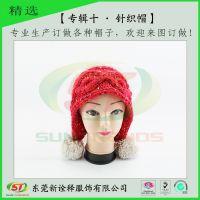 HL11-505毛线帽子麻花钩织针织帽儿童冬季保暖帽子广东帽厂订做