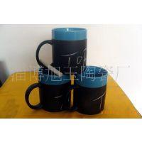 厂家生产陶瓷粉笔杯 礼品杯 节日杯 激光雕刻杯 情人节产品