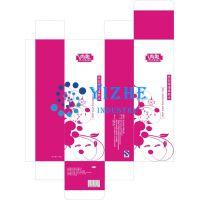 【上海意者】定做化妆品彩盒 化妆品外包装盒 化妆品纸盒厂家