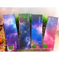 韩国精品文具 山本水册0047原宿风双层纸盒 创意多功能星空盒子