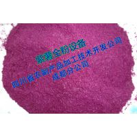 紫薯全粉加工设备(木山3型),紫薯食品设备,紫薯脯设备,紫薯营养粉设备