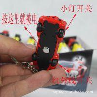 供应 愚人节电人玩具-超精致电人汽车模型挂件(三用)