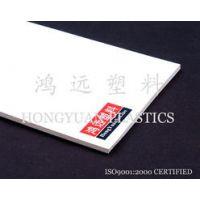 鸿远塑料PVC板 高级仿进口PVC板 优质PVC塑料板