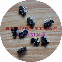供应MSS-22D18A迷你小拨动3脚插件、微型拨动开关