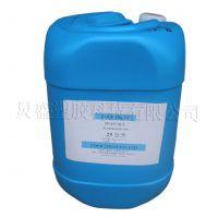 供应符合SGS无毒测试认证 增强柔软丝滑手感的PP底水