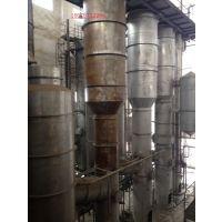 供应出售二手蒸发器二手三效强制结晶蒸发器价格低提供安装调试改造