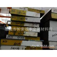 供应日本JIS标准S45C模具钢材,模具底座专用钢S45C价格,模具钢S45C批发 S45C成分