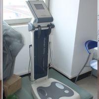 供应人体分析仪/人体成分分析仪/人体脂肪检测仪