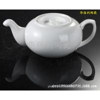 热销高档酒店陶瓷餐具批发饭店餐厅纯白色奇形茶壶水壶弯嘴柿壶