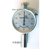 邵尔D型高硬度橡胶硬度计价格 LX-α