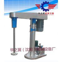 北京指甲油搅拌机,化妆品厂用的液体化工搅拌机,乳液专用搅拌机