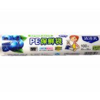 清清美 食品水果保鲜袋 25cm*35cm 冰箱微波炉塑料袋 6127 100只