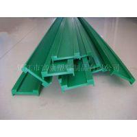 富康氟塑供应玻璃机械输送带导轨 聚四氟乙烯同步带导轨 UPE皮带导轨