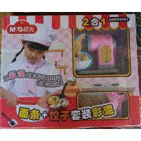 晨光04067创意面条饺子3d彩泥橡皮泥无毒正品儿童玩具批发包邮