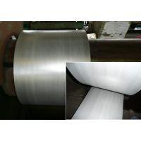 金属板带材水射流表面处理生产线(高压水射流技术)