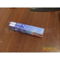 透明彩盒(材料:PVC PET  PP )(印刷:多色UV印刷)