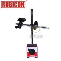 日本罗宾汉RUBICON 标准型万向磁性座RMA-468磁力座百千分较表座
