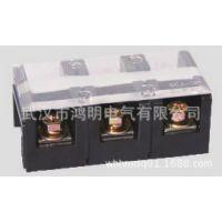 中国人民电器集团TC4003大电流接线端子