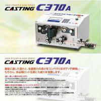 供应日本小寺KODERA品牌6平方全自动电脑剥线机 C370A