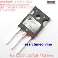 HGTG20N60A4D 20N60A4D 晶体管 FAIRCHILD/仙童全新原装正品