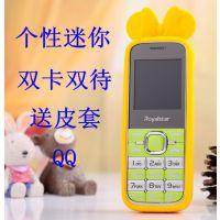 荣事达C189新款正品迷你小手机超小超薄双卡双待袖珍mini学生手机