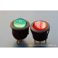 船形开关KCD1-601N 三脚二档 红灯绿灯