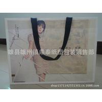 各种纸袋包装,纸袋供应商,手提纸袋,购物纸袋,腹膜纸袋