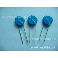 插件氧化锌压敏电阻器HWR14D621K