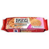 [正品]达利园 好吃点高纤粗粮饼110g 40包/件休闲零食饼干批发
