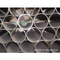 供应生产销售供应钢套筒无缝管506 508 510 530