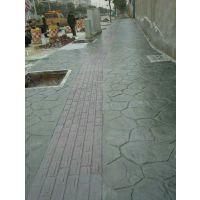 供应供应彩色混凝土路面压花地坪 压模地坪