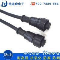 供应规格齐全多芯定制防水插头连接线 抗UV防水插头连接线