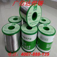 厂家大量供应 镀镍锡丝 镀镍环保无铅焊锡丝 焊点牢靠产品质量保证