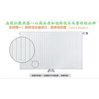 家用采暖效果的散热器 德国HM森塔拉散热器 独特浅水道设计 节能散热速度快