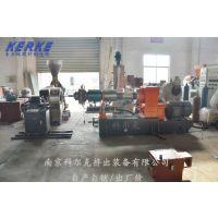 科尔克供应SJ-150单螺杆废塑料造粒机|单螺杆塑料造粒机