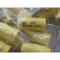 深圳市新亚洲电子市场批发轴向电容 MKT 250V6.8UF高压有机电容