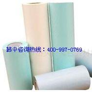 双面离型纸,广州双面离型纸厂家,双面离型纸生产厂家找韩中400-997-0769