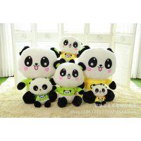 新款超萌可爱穿衣情侣可爱小熊猫公仔 创意开心熊猫娃娃礼品代理