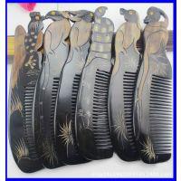 厂家供货 正品纯天然黑水牛角梳子 绵羊角 精品防静电十二生肖梳