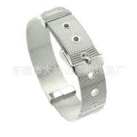 生产批发优质18mm宽手腕带 不锈钢超大手链 钢制大型手带 可定做
