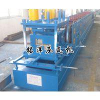 铭洋加工定制 z型钢机c型钢机设备zc型钢机
