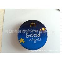 【麦当劳胸章】激励胸章、成功胸牌、闪光胸章、发光胸章