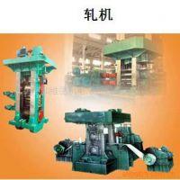 出售液压机设备——棒材轧机(选择包头和维德非标制造商欢迎实地验收